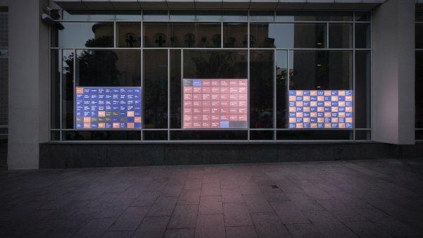 "Exhibition views of ""Tony Cokes: Music, Text, Politics"". Photo: Miquel Coll"