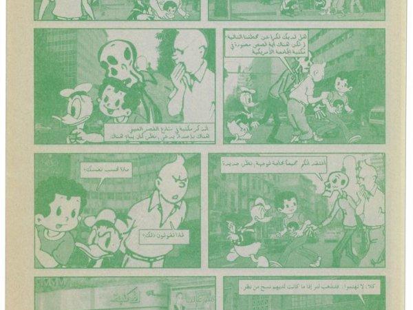 Francesc Ruiz's expanded comic