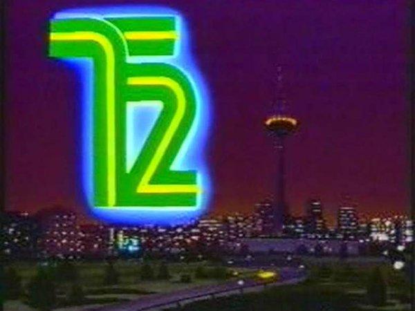 """Muntadas """"TVE: primer intento"""", 1989"""