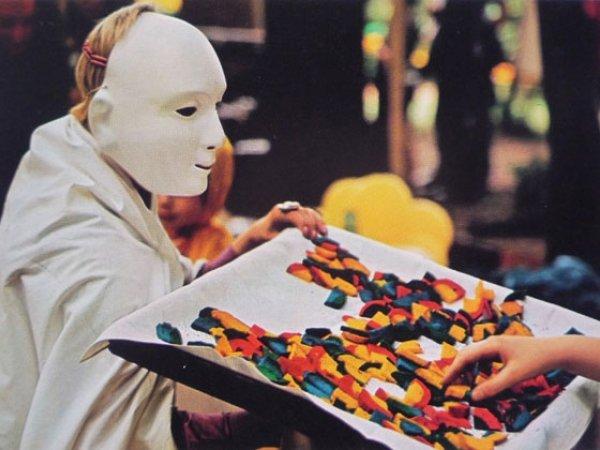 """Miralda """"Cérémonie-rituel, Kürten (Cologne 1971) : le CNAC présente dans le cadre de la VIIe Biennale de ..."""", [1971]"""