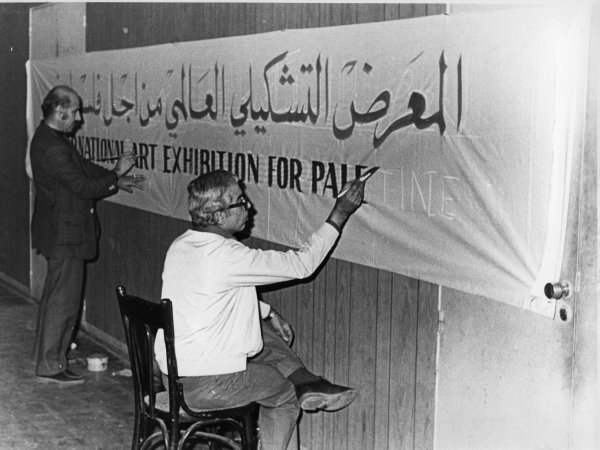 Jamil Shammout and Michel Najjar Banner paint the banner for the 'International Art Exhibition for Palestine', Beirut, 1978. Courtesy Claude Lazar.