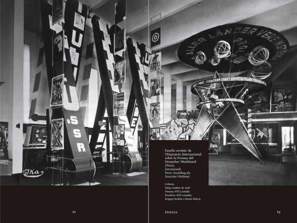 """Selección del catálogo """"Espacios fotográficos públicos. Exposiciones de propaganda, de Pressa a The Family of Man, 1928-1955"""" páginas 62 y 63"""