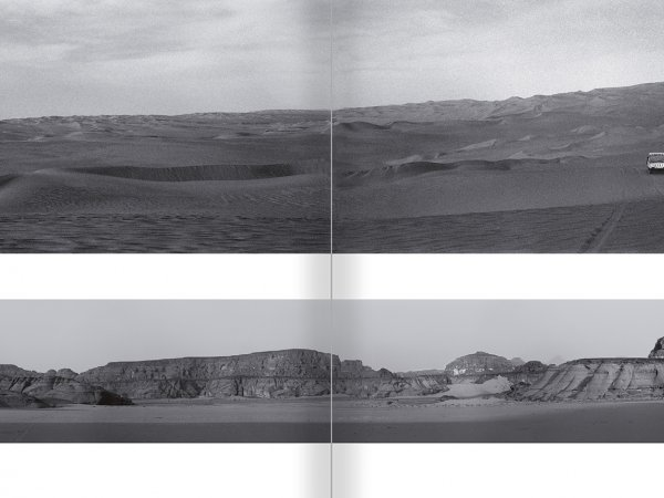 Selection from the catalogue 'Sergi Aguilar. Revers anvers', pages 40 and 41