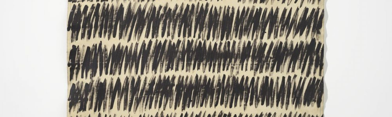 Full Space [Stripes]