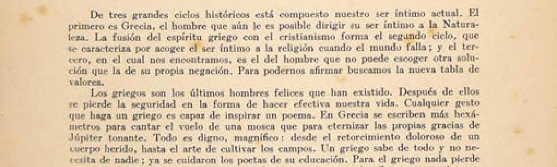 """Antoni Tàpies """"Dau al Set"""", 1948-1956"""