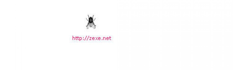 """""""Zexe"""", captura de pantalla"""