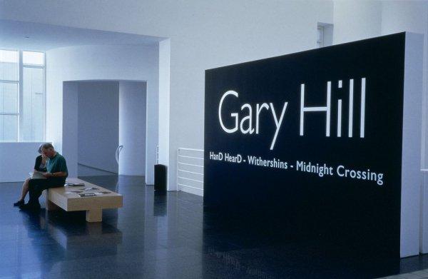 Gary Hill [Reportatge fotogràfic exposició]