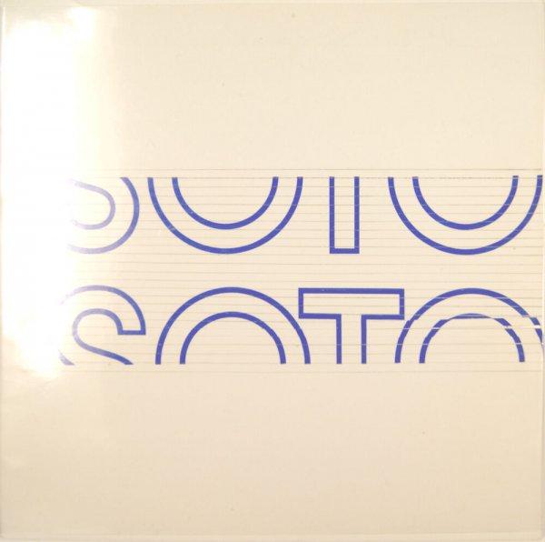 Soto, mai-juin, Galerie Denise René
