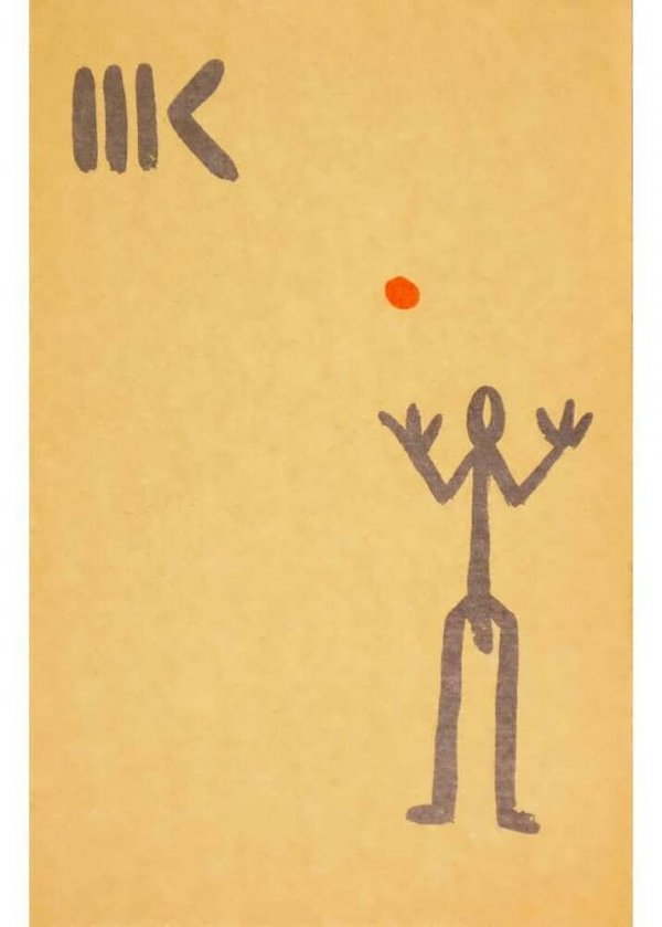 A. R. Penck : post card