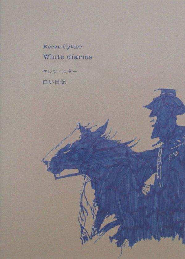 White diaries / Keren Cytter