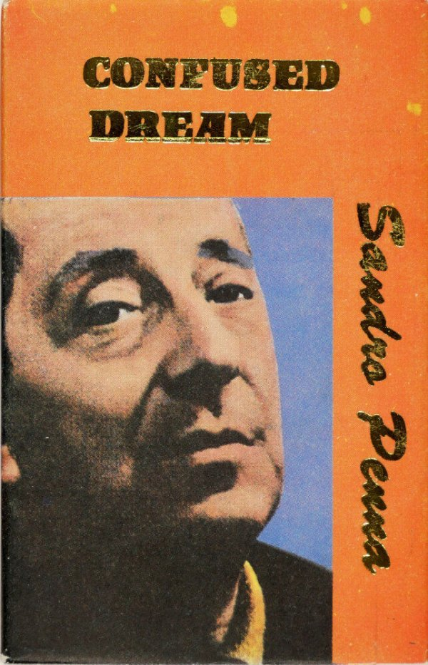 Confused dream / by Sandro Penna ; translated by George Scrivani