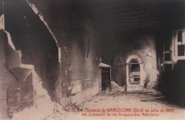 Convento de Arrepentidas. Refrectorio