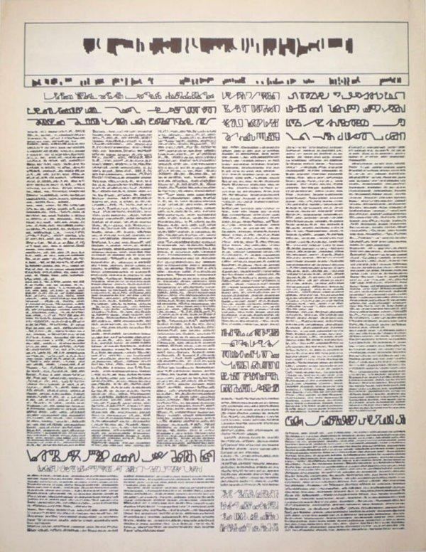 [Diario Nº. 1 Año 1, 3ª edición, Septiembre 1975 / Mirtha Dermisache]