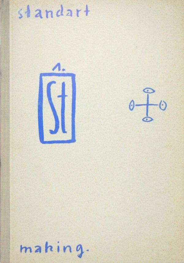 """A.A. Penck, """"Standarts"""" / Herausgeber Galerie Michael Werner, Köln"""