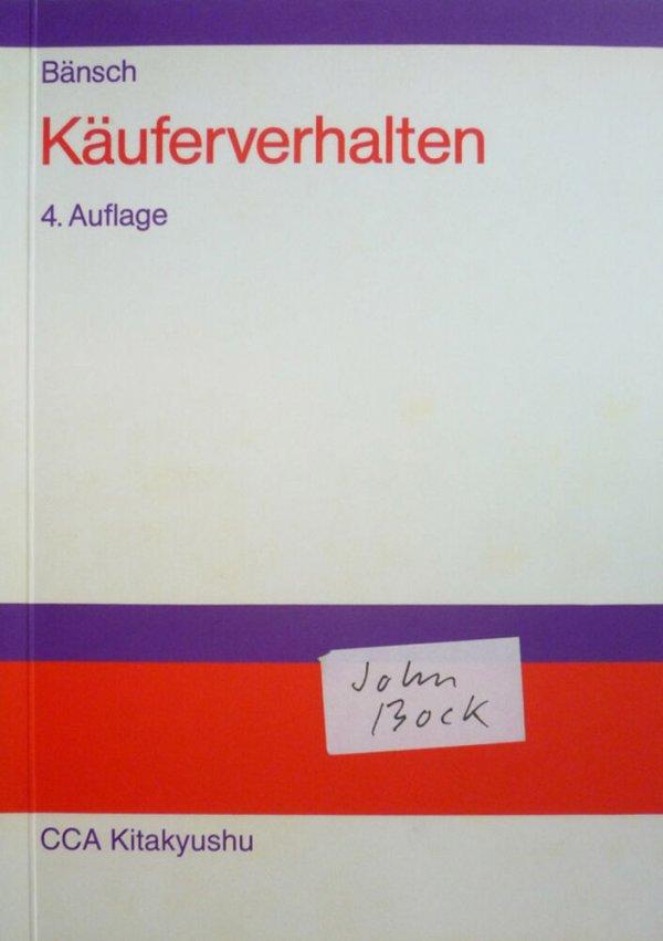 Meech Elasticity / John Bock