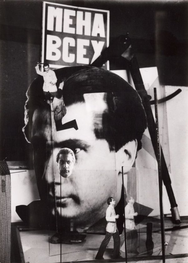 Photomontage for the cover for the book of poets constructivist