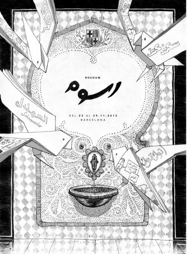 Rosoum. Estratègies per a un còmic àrab independent