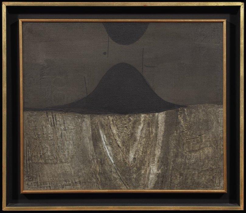 La muntanya negra