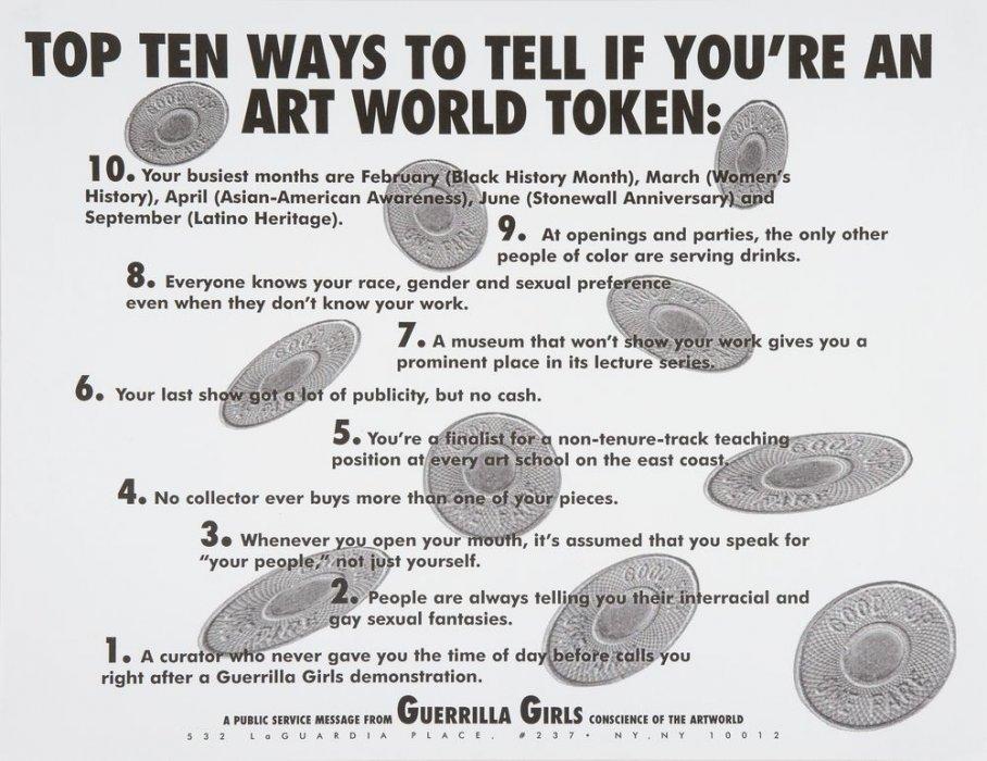 Les deu millors maneres de saber si ets un símbol per al món de l'art