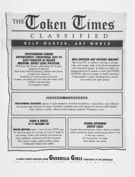 Token Times