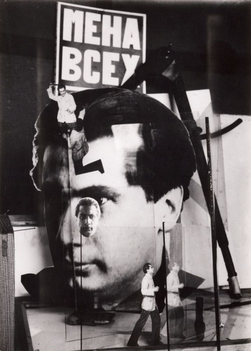 Fotomontaje para la portada del libro de los poetas constructivistas