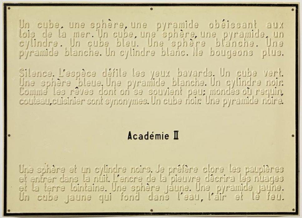 Acadèmia II