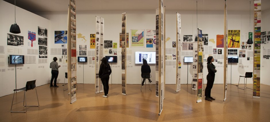 'Past Disquiet. Narratives and ghosts from the International Art Exhibition for Palestine, 1978' exhibiton views, 2015. Photo: La Fotogràfica