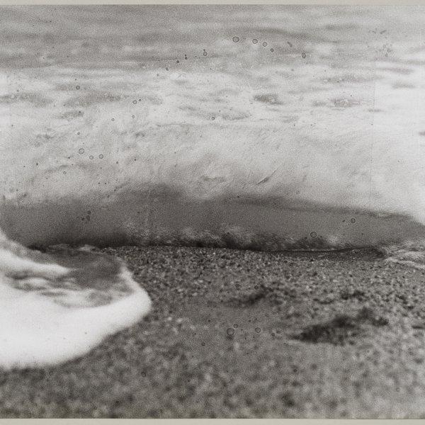 """Àngels Ribé """"Intersecció d'onada"""", 1969"""