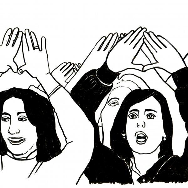 Feminismes de Yera Moreno