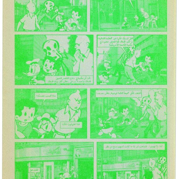 Francesc Ruiz, The Green Detour [detall], 2010. Col·lecció MACBA. Fundació MACBA. © Francesc Ruiz, 2015. Foto: Cortesia de l'artista