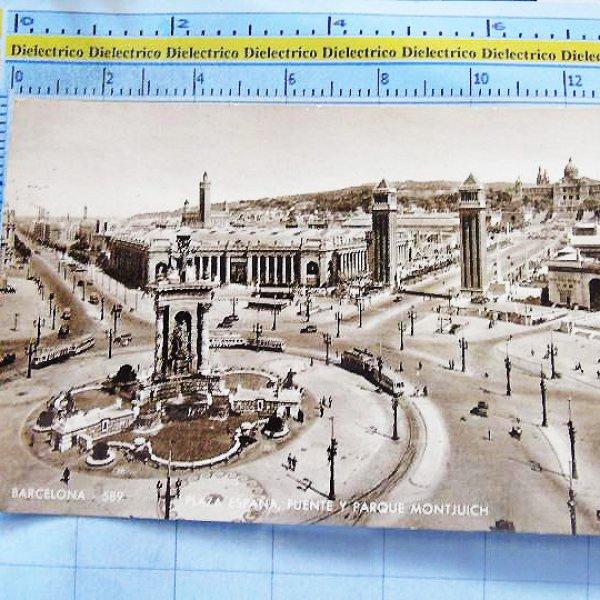 Postal de Barcelona. Años 30-50. Zerkowitz. Imagen propuesta por Teresa Lanceta y extraída de Todocolección