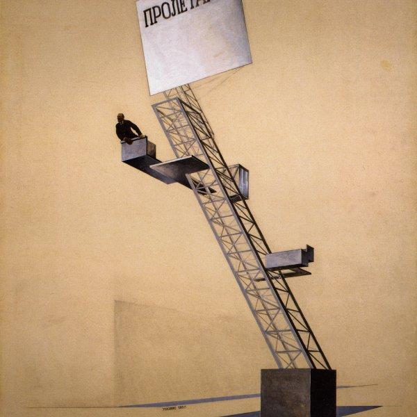 """El Lissitzky """"Tribuna de Lenin"""", 1920"""
