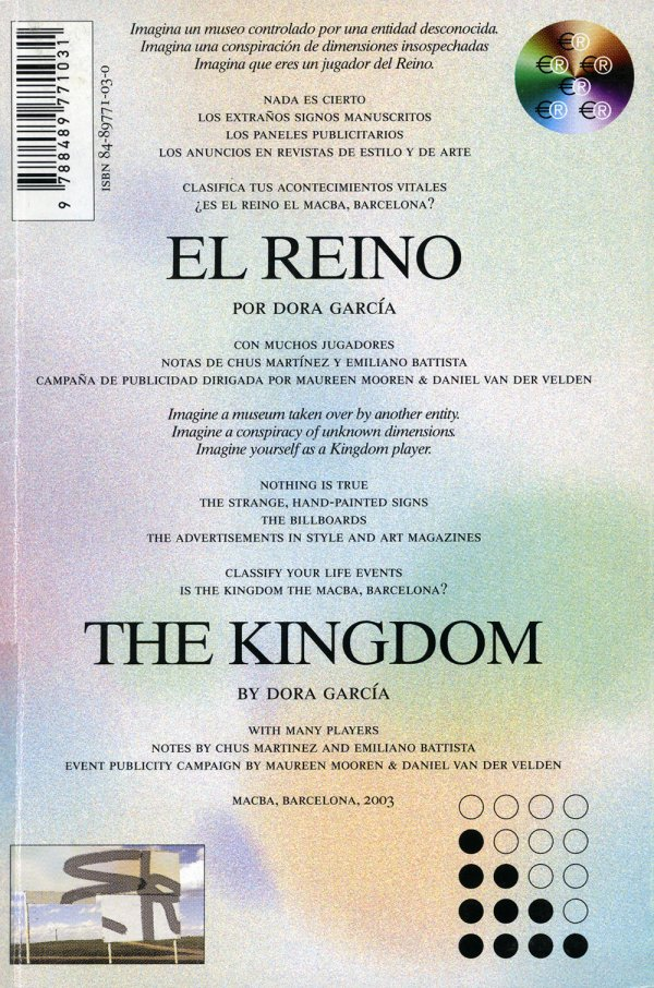 El Reino. The Kingdom