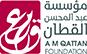 A.M. Qattan Foundation