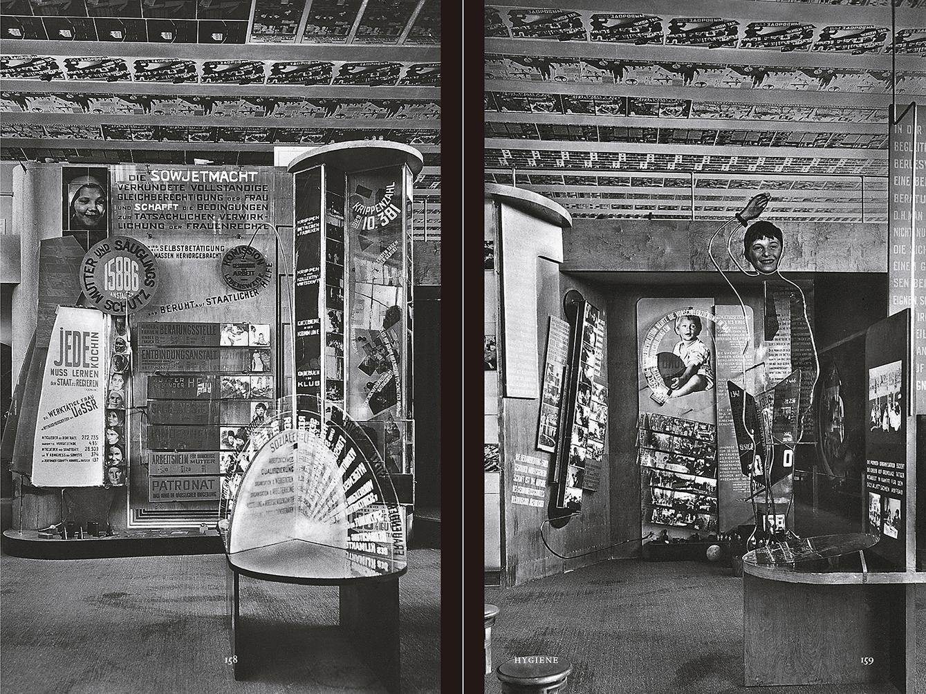 """Selección del catálogo """"Espacios fotográficos públicos. Exposiciones de propaganda, de Pressa a The Family of Man, 1928-1955"""" páginas 158 y 159"""